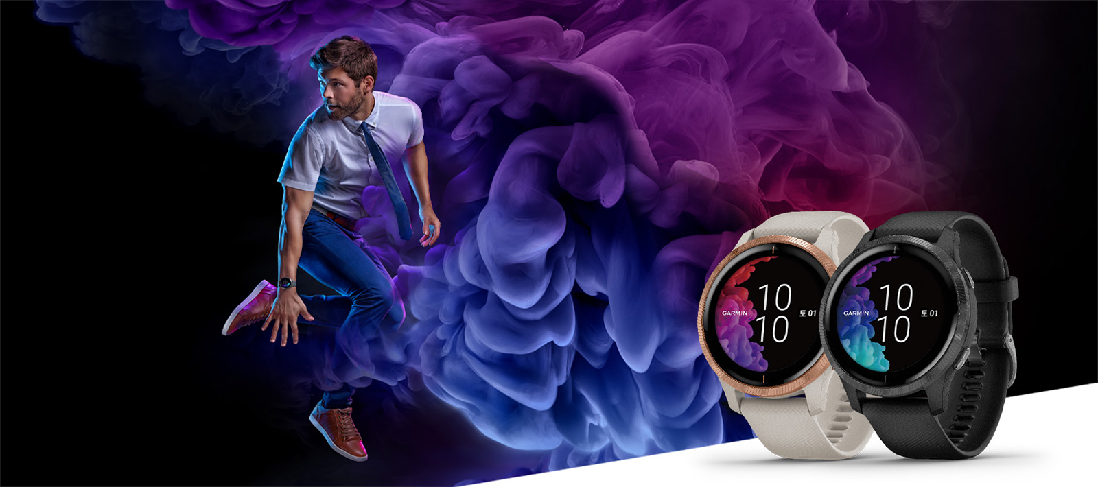 Venu - GPS smartwatch with a striking display